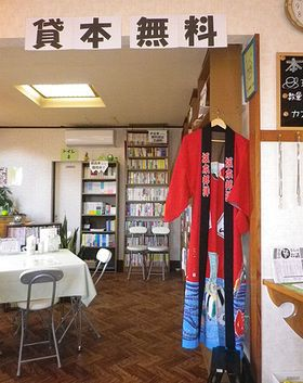 本と珈琲のお店「今日はいい日だ」♪