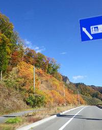 吾妻渓谷の紅葉と道の駅♪