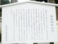 碓氷関所跡と史料館♪