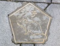 伊香保温泉/石段街の十二支 ♪