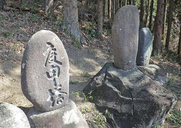 高崎市/上里見町の多胡神社と多胡碑 ♪