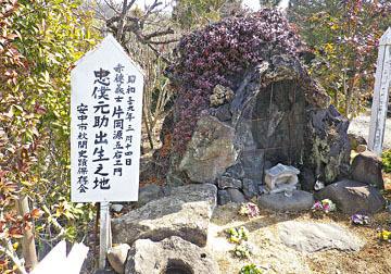 安中市秋間の石仏めぐり(1) ♪