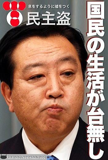 庶民、日本人の精神は至って健全です。