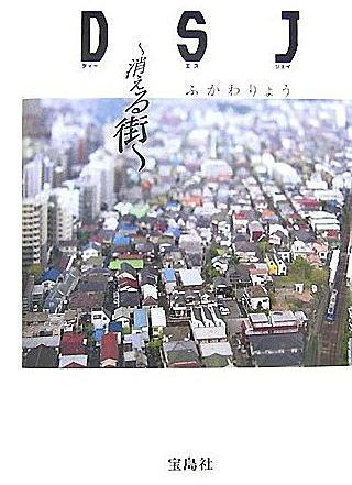 """【TPP】""""まちづくり3法""""が街を壊した。"""