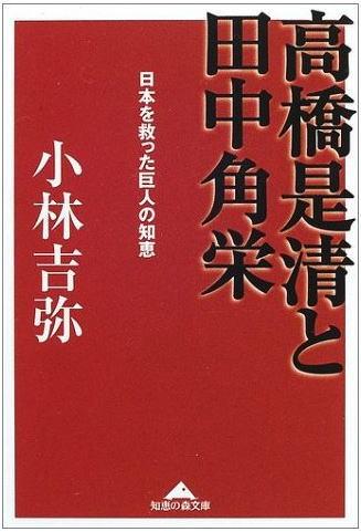 東日本大震災、政府「お金もないけど知恵もない」。