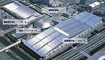 高崎競馬場跡地・コンベンション施設 有効活用見据え提言
