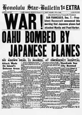 """""""真珠湾攻撃""""日米開戦"""