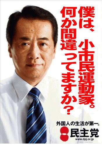 菅首相、あとだしジャンケン解散(嗤)。