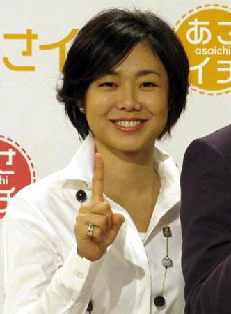 "NHK、有働アナ""同性愛""信者をアサイチで告白!"