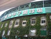 高高・健大高崎センバツ出場おめでとう!