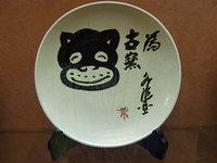 東北へ行ってきました。6 かみのやま温泉 日本の宿 古窯