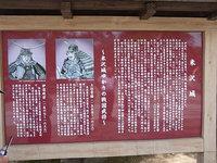 東北へ行ってきました。9 米沢城・上杉神社周辺
