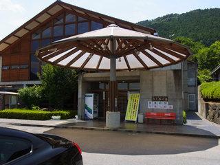 のんびりゆったり  桜山温泉センター うしおの湯