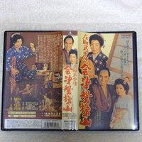 これぞ娯楽時代劇! 「小原庄助傳 会津磐梯山」