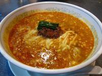 中華料理 四川 渋川支店 担々麺@群馬県渋川市