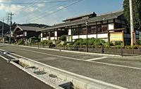 坂本宿の旅籠「かぎや」さん ♪