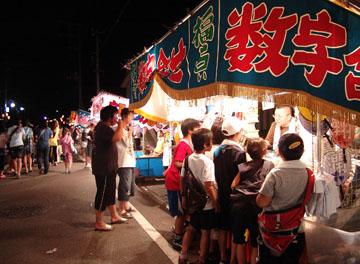 板鼻の祇園祭 ♪