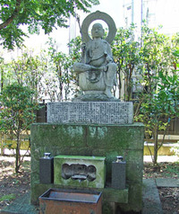 大泉寺に眠る「妖怪チャンコロリン」 ♪