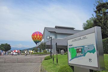 「おもひで祭」で気球☆ふわり ♪