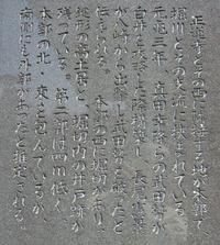 渋川市の『ぼたん寺』 ♪