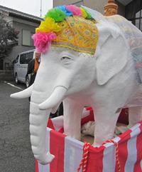 """板鼻の""""白象パレード """" ♪"""