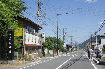 坂本宿あるき(1) ♪