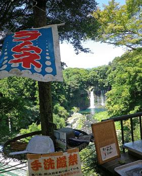 富士山周遊バスツアー / 白糸の滝 ♪