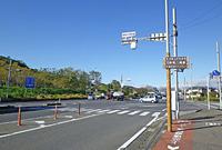 藤塚町の一里塚 ♪