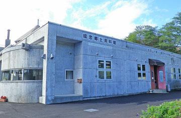 天明3年浅間山大噴火を伝える「嬬恋郷土資料館 」♪