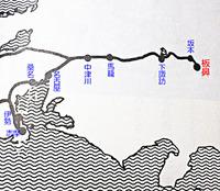 金井忠兵衛旅日記(3) ♪
