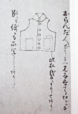 金井忠兵衛旅日記(6) ♪