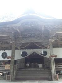 戸隠:火之御子社