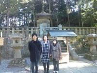 12月25日・26日に行った神社ヒーリングの感想2