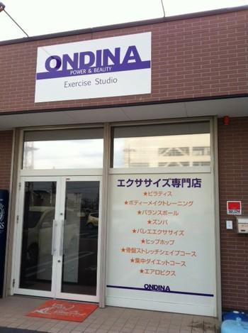 ホットヨガ スタジオ オンディーナ AIKO