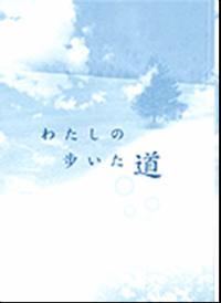 エンディングノート書き方セミナー開催!!