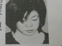 連合赤軍 永田洋子死亡に思う