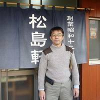 松島軒さんのカレー