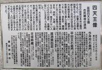 函館から高崎遠望