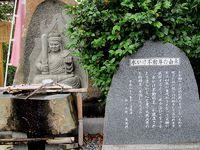 稲部 市五郎を訪ねて