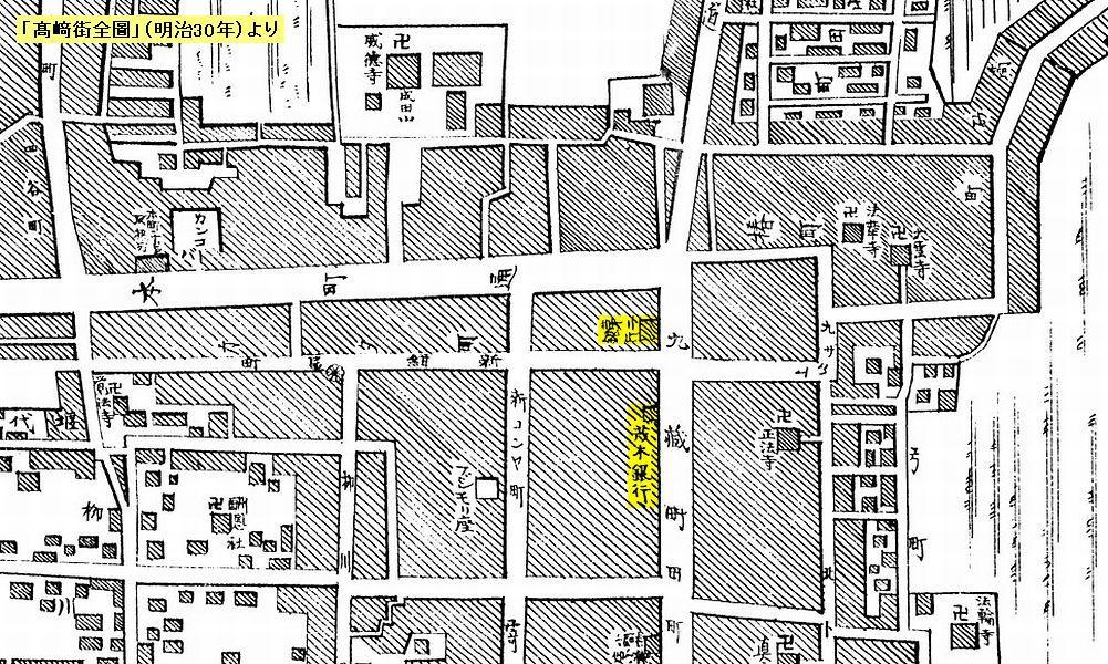 史跡看板散歩-117 旧第二国立銀...