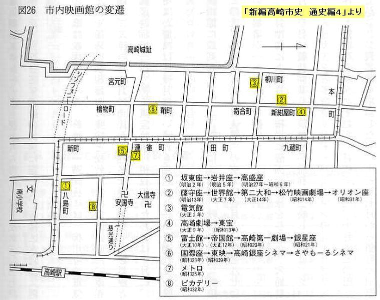 史跡看板散歩-13 高崎電気館(その1)