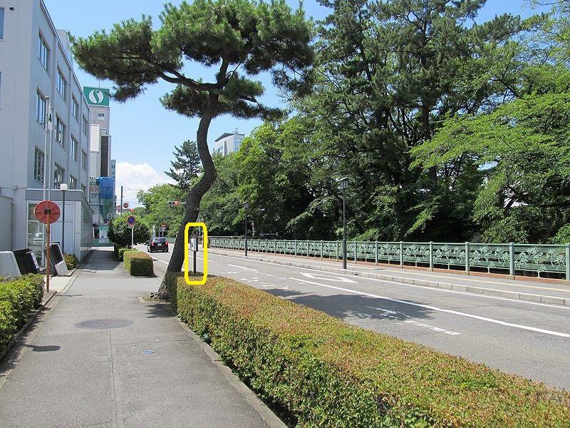 史跡看板散歩-14 高崎小学校跡(その1)