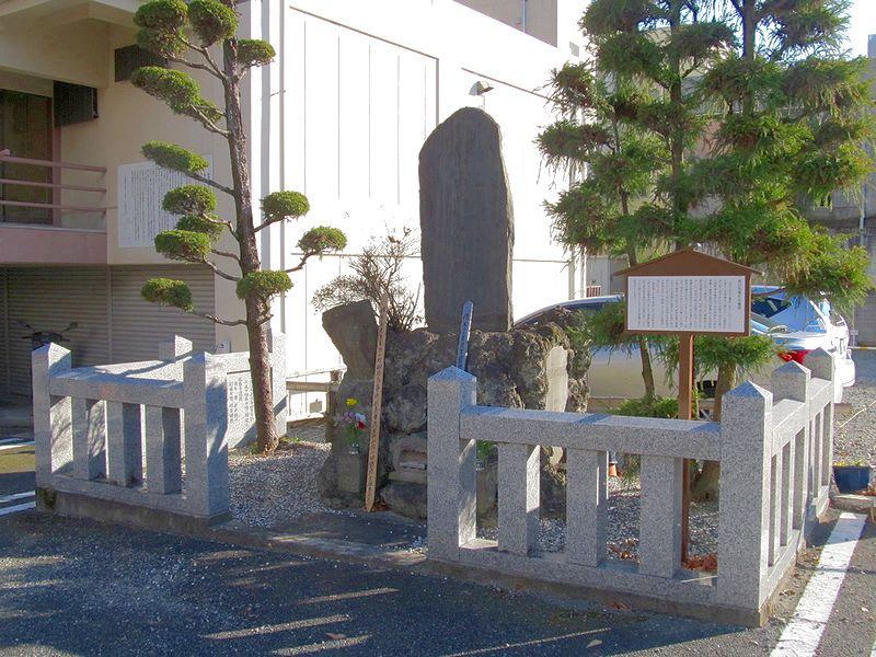 史跡看板散歩-27 御伝馬事件供養碑