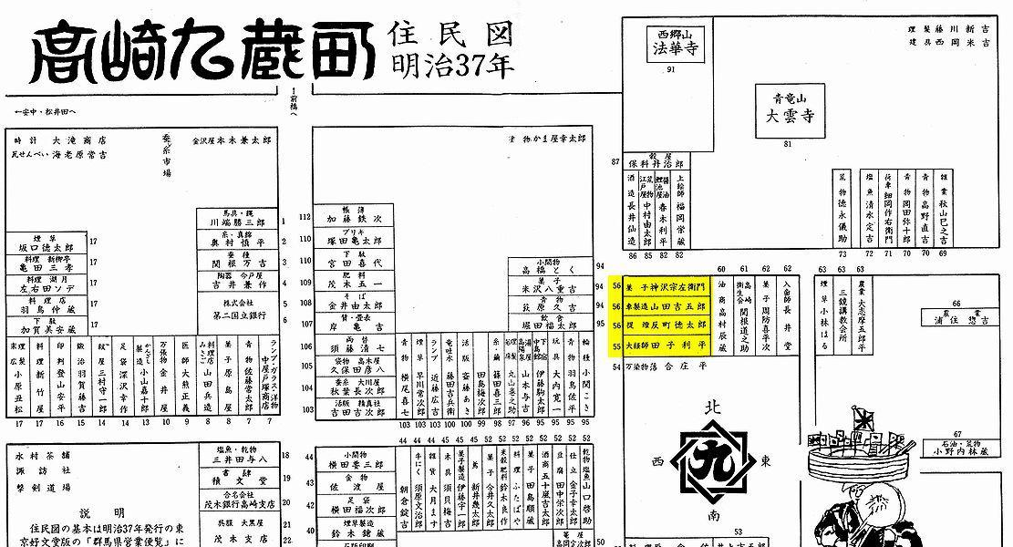 史跡看板散歩-29 一里塚跡(九蔵町)