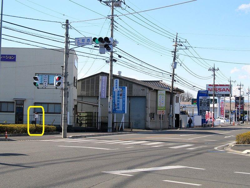 史跡看板散歩-30 一里塚跡(倉賀野)
