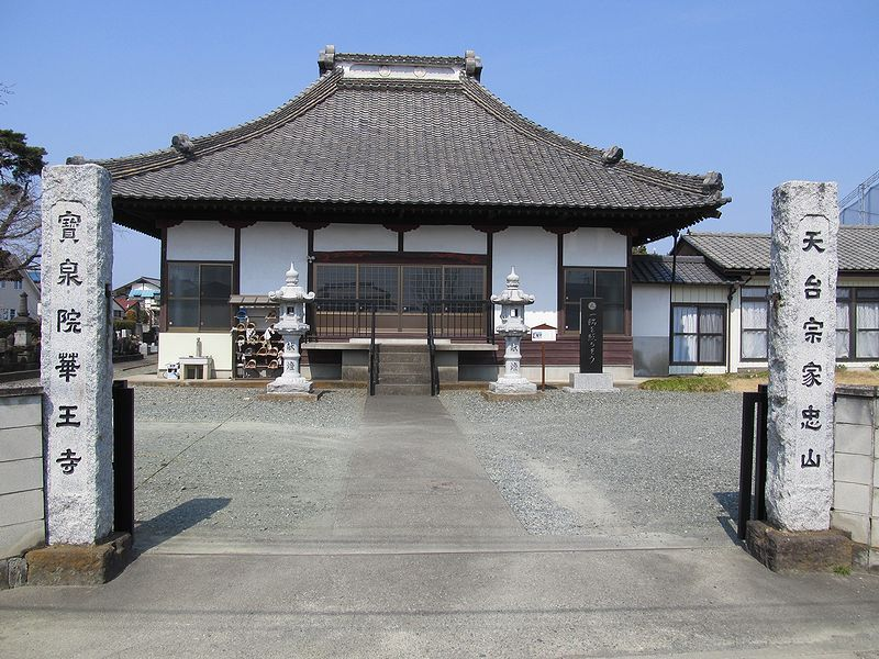 史跡看板散歩-38 日枝神社と華王寺