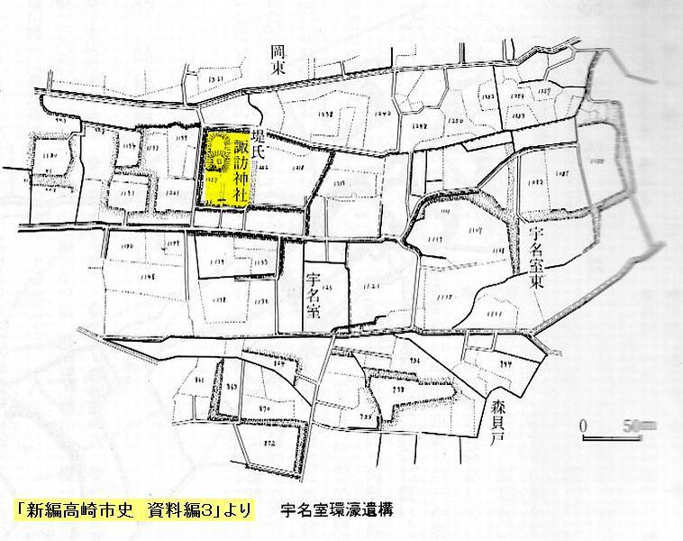史跡看板散歩-41 諏訪神社