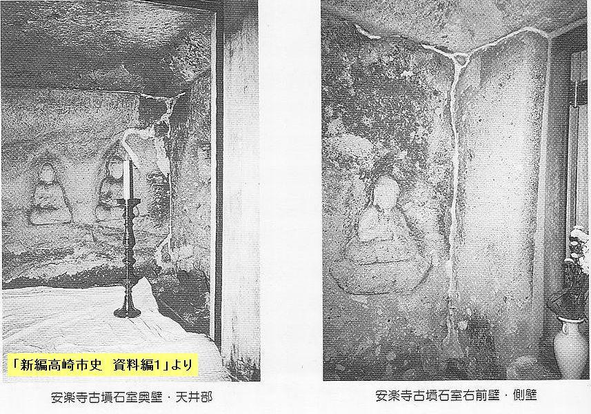 史跡看板散歩-49 安楽寺