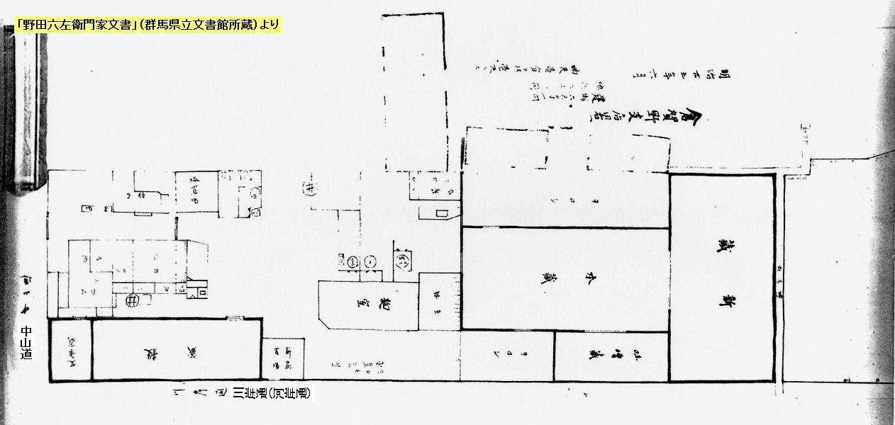 史跡看板散歩-53 倉賀野宿本陣跡
