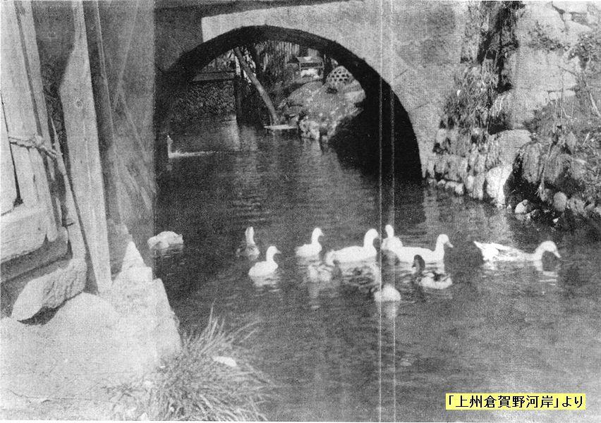 史跡看板散歩-55 太鼓橋